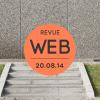 Revue Web | 20.08.14