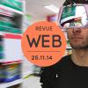 Revue Web | 25.11.14