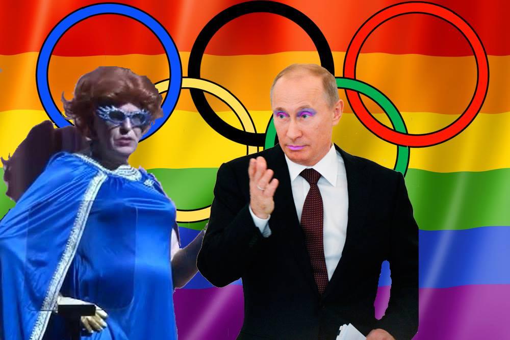 Putin a Rainbow