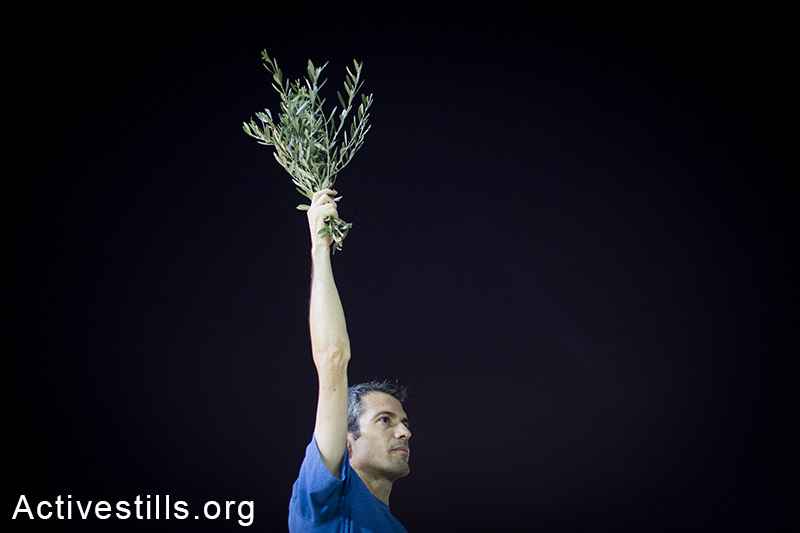 Protest against the Israeli attack on Gaza, Tel Aviv, Israel, 23