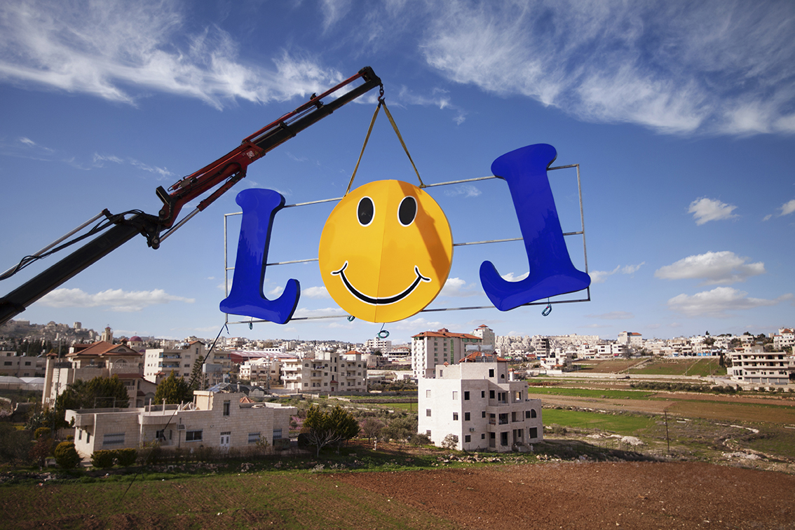 THE PALESTINIAN DREAM